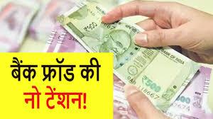 money-stolen-from-bank