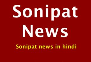 sonipat no new case found in the district for the first time after 10 months