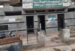 sonipat tooilet location