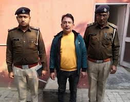 dho arrested scam police sonipat news