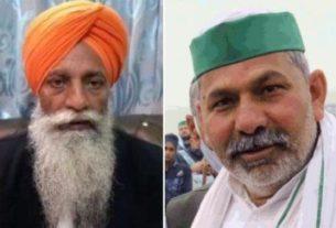 video viral farmers leader chadhuni sonipat news