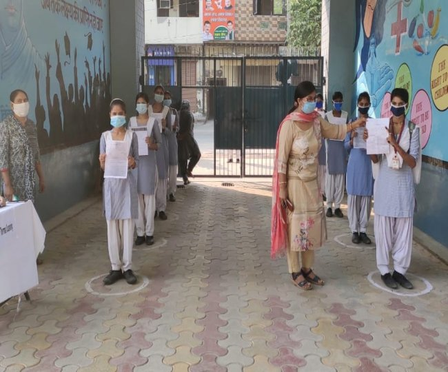 sonipat ncr govt girls senior secondary school