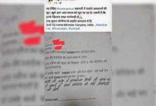 yogeshwar-posted-robbed-private-hospitals-on-fb-account