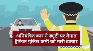 sonipat-crime-news